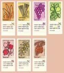 Seven_Species_Stamps